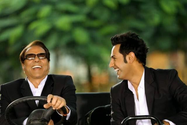 Double di Trouble Punjabi Movie