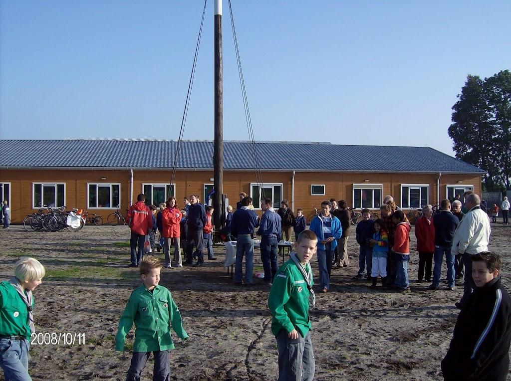 Installatie Bevers, Welpen en Zeeverkenners 2008 - HPIM2139.jpg