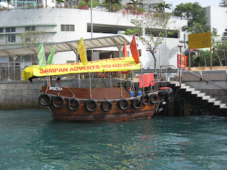 0040Tourist Boat on Victoria Harbour