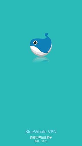 BlueWhale VPN 1.1.7 screenshots 1