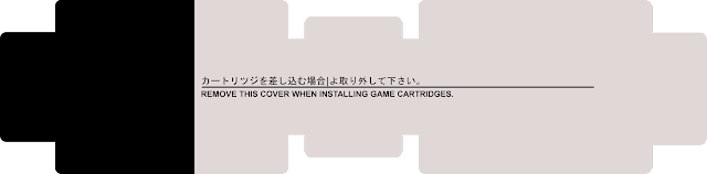 [Terminé] Cache pour ports cartouches slots MV2-4-6 (ou marque page) Cacheslotmvs