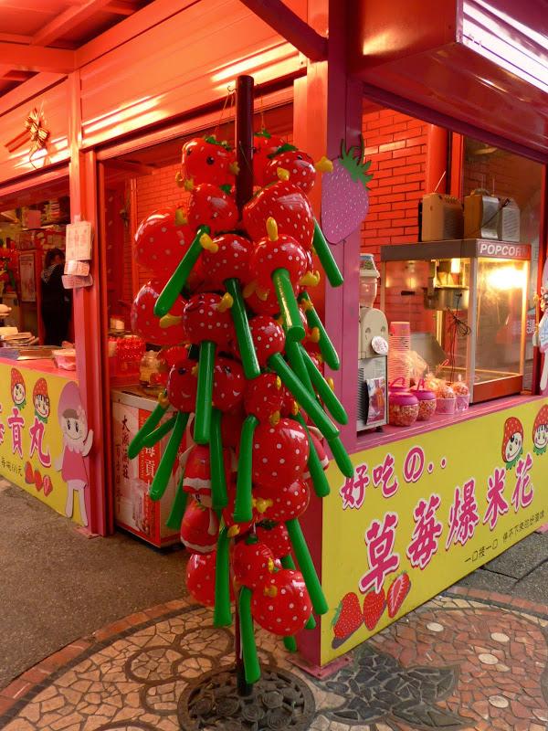 Miaoli county. Nanzhang puis Dahu la capitale de la fraise... - P1050306.JPG