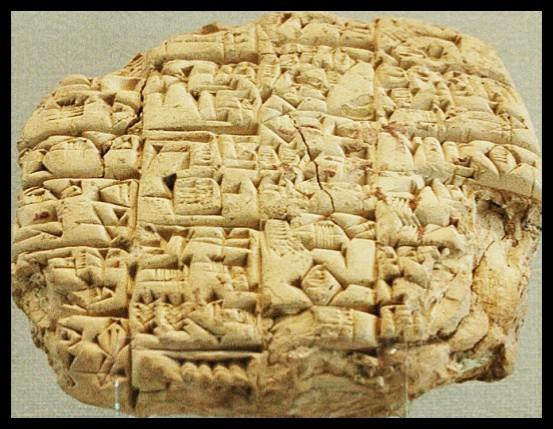 Assyrians clay tablet