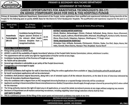 primary-and-secondary-healthcare-department-jobs-lahore-apply-online