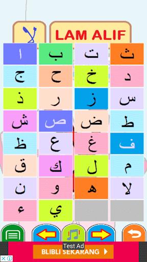 Belajar Huruf Hijaiyah 3.03e screenshots 4
