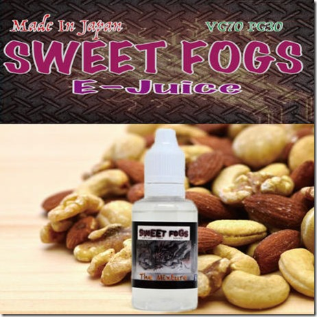 49cfae4dfdc6f05611cf thumb%255B1%255D - 【リキッド】「SWEET FOGS(スウィートフォグス)リキッド7種」レビュー。The 2.19、The Misture,The cocona、The Royal、The Pudding、The Pista、The HC。【電子タバコ/リキッド/小本田絵舞漫画追加】