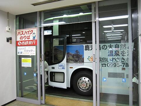 いわさきバスネットワーク「桜島号」・437 博多駅交通センター到着