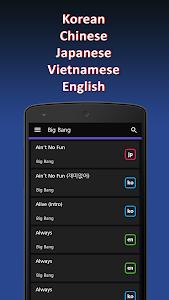 K-pop Rocks Lyrics (가요 ~ KPOP) screenshot 2