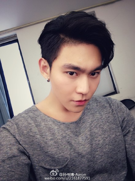 Aaron Sun Shubo China Actor