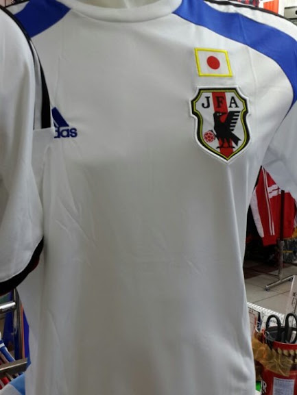 Jual Jersey Kiper Timnas Jepang Piala Dunia 2014