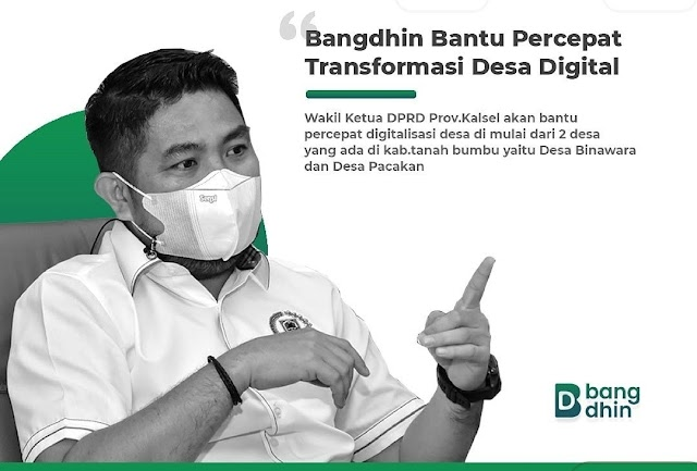 Waket DPRD Kalsel Bantu Terobosan Digitalisasi 4 Desa