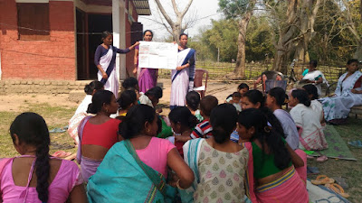 Second self assessment at Saikiapara, Udalguri
