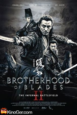 Brotherhood of Blades 2 (2017)