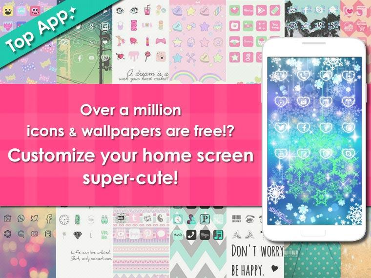 Screenshots of icon wallpaper dressup❤CocoPPa for iPhone