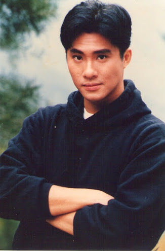 David Siu Chung-hang China Actor