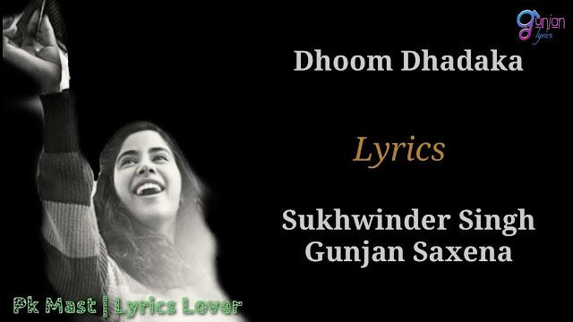 Dhoom Dhadaka Song Lyrics -  Gunjan Saxena