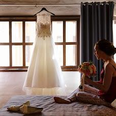 Wedding photographer Evgeniya Kostyaeva (evgeniakostiaeva). Photo of 02.11.2017