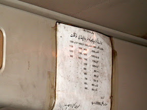 Fare list - Rawalpindi to Gilgit (RS: 1650)