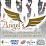 Club Angels Puerto Montt's profile photo