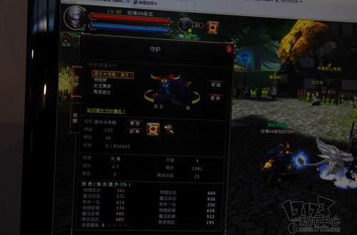 """LineKong trình làng """"siêu webgame"""" Lê Minh Chi Quang 30"""
