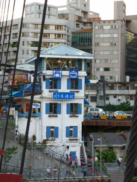 TAIWAN .TAIPEI.Ankeng puis Taipei SIJHIHLe typhon est la, je ne vais donc pas trop loin - P1080969.JPG