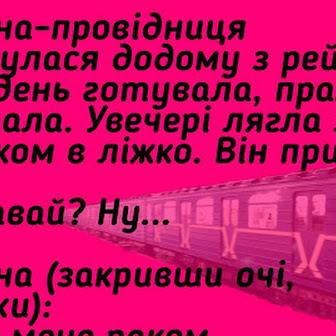 І сміх, і гріх 😂 Пікантні анекдоти 18 +)))
