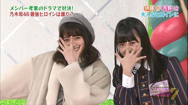 161213 NOGIBINGO!7~女の子なら輝きたい!最強ヒロイン決定戦~.ts - 00151