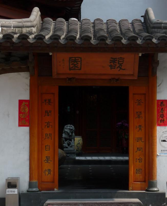 TAIWAN . Taipei De Shandao Temple jusqu à T 101 à pied... - P1160231.JPG