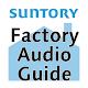 FactoryTour Audio Guide APK