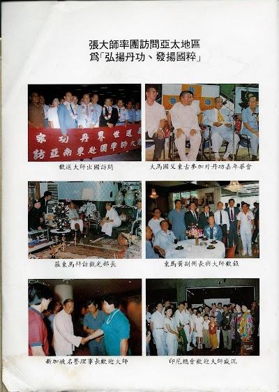 雜誌9-93.jpg