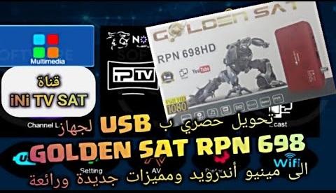 تحويل حصري بUSB ولأول مرة بالمغرب لأرخص جهاز GoldenSat RPN 698 1506TV واضافة عدة مميزات جديدة ورائعة