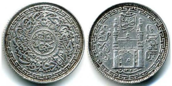 Rare Collections - coin-image-4_Anna-Silver-Hyderabad_%25281724___1948%2529-600-300-AYl_AAEBlboAAAEjL7Vucew1.jpg