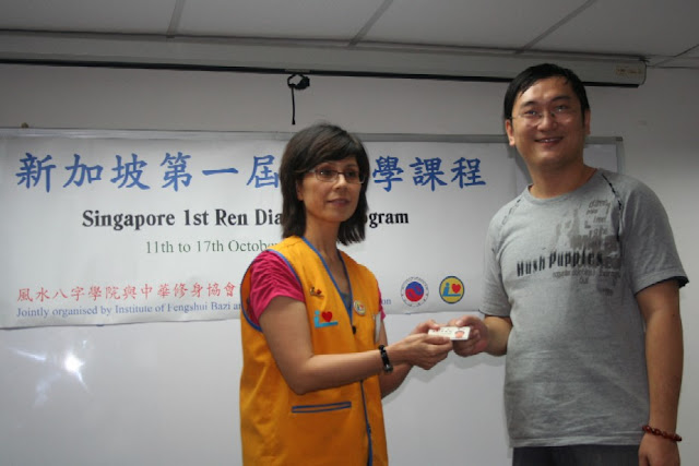 RDX - 1st RDX Program - Graduation - RDX-G122.JPG