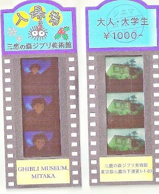 At the Ghibli museum's entry, the reserve tickets are exchanged for a 35mm film strip that features a scene from one of the Studio Ghibli films that you keep as a souvenir.
