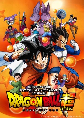 Dragon Ball Super- Dragon Ball Super