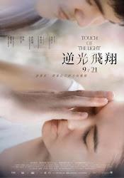 Touch Of The Light - Ngược Chiều Ánh Sáng