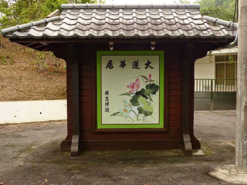 Puli, Nantou county, cueillette de thé - P1050647.JPG