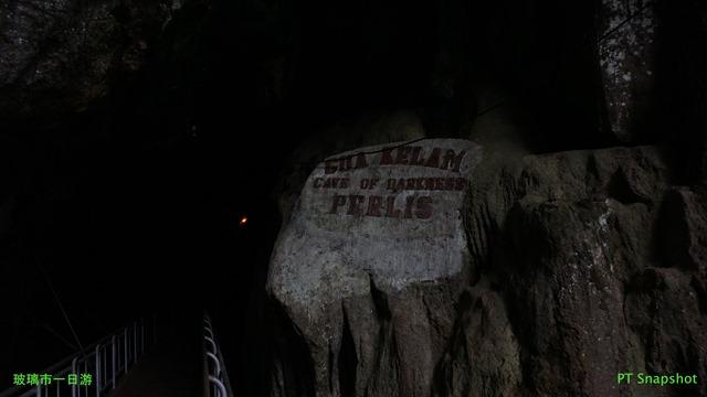 Gua Kelam