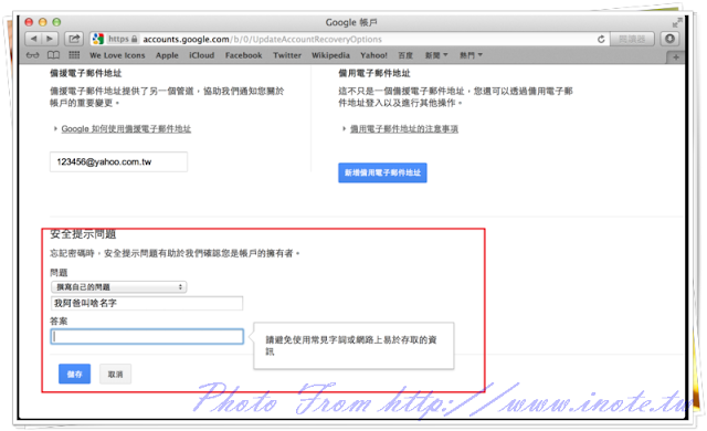 Google%2520Two%2520Step%2520Verification 8