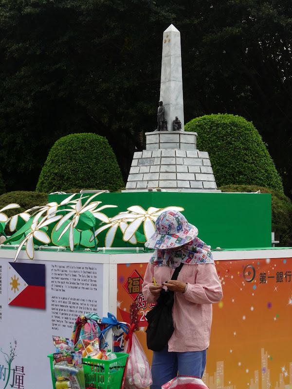 Taiwan .Taipei Lantern Festival - P1150744.JPG
