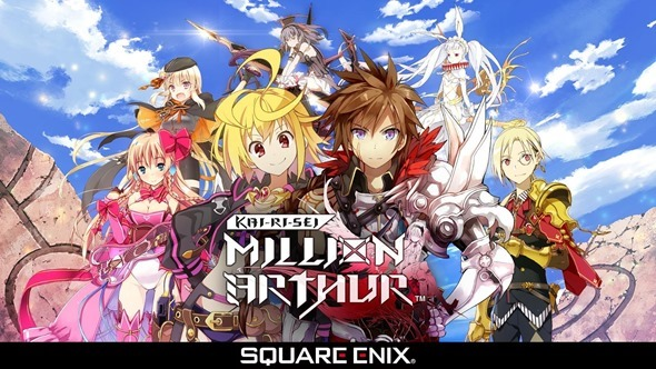 Kai-ri-Sei Million Arthur PlayStation 4 y PlayStation Vita