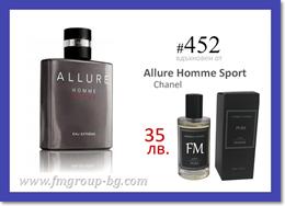 FM 452 PURE - CHANEL – Allure Homme Sport Eau Extreme
