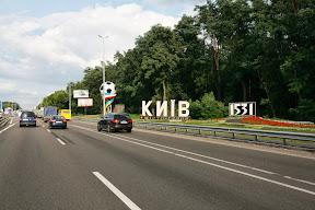 Ulazak u Kijev