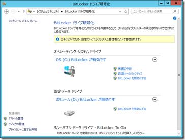 BDE-START-1