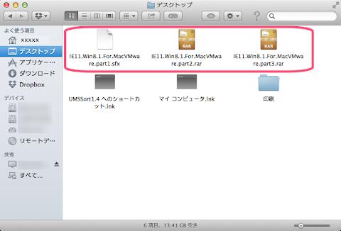 ダウンロードしたファイルを同じ階層に置く