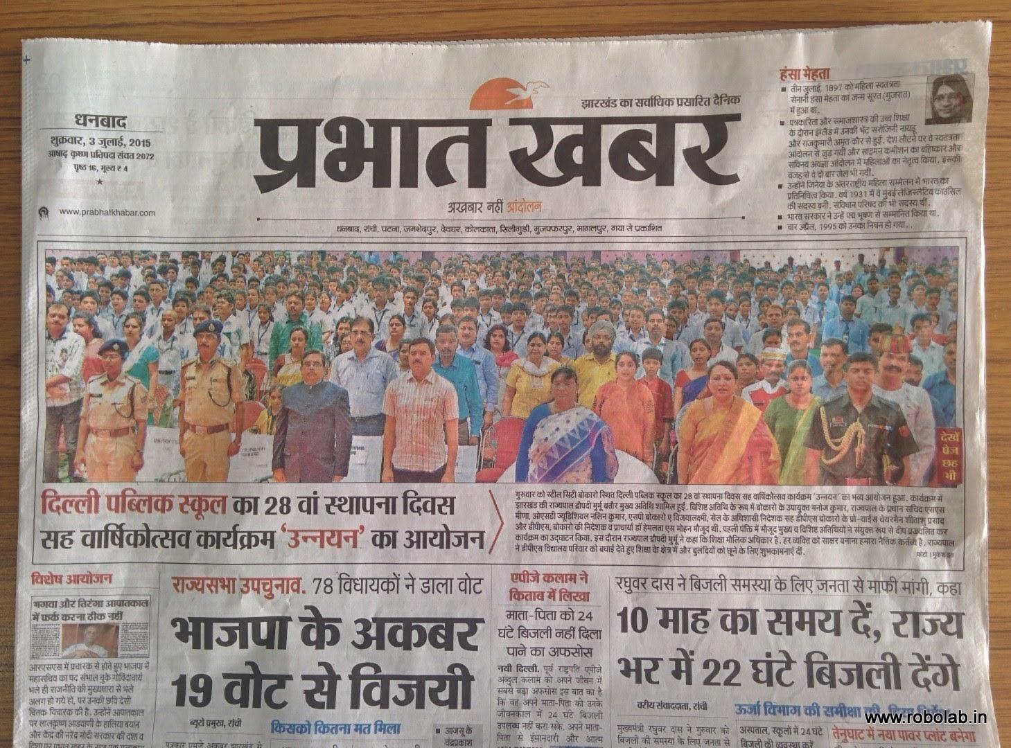 Delhi Public School, Bokaro, Robolab (34).jpg