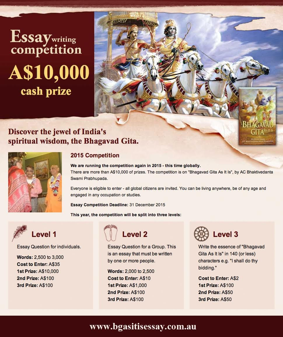 gita essay competition open to everyone iskcon desire tree yours in service satya maharani dasi