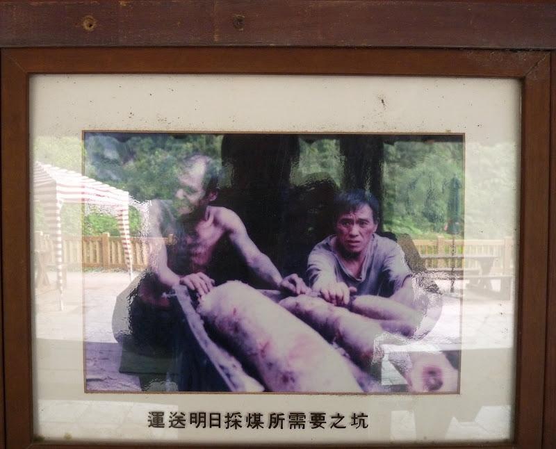 TAIWAN .SHIH FEN, 1 disons 1.30 h de Taipei en train - P1160046.JPG
