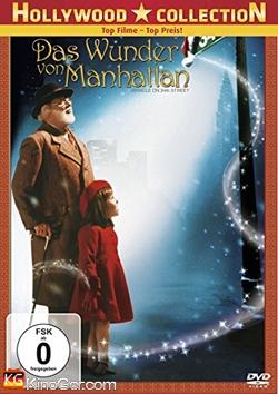 Das Wunder von Manhattan (1994)