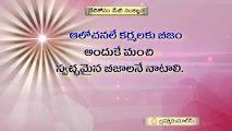 Brahma Kumaris Telugu Thoughts